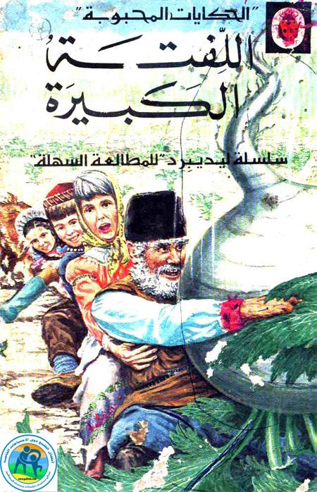 Kids_Laftah-1.jpg
