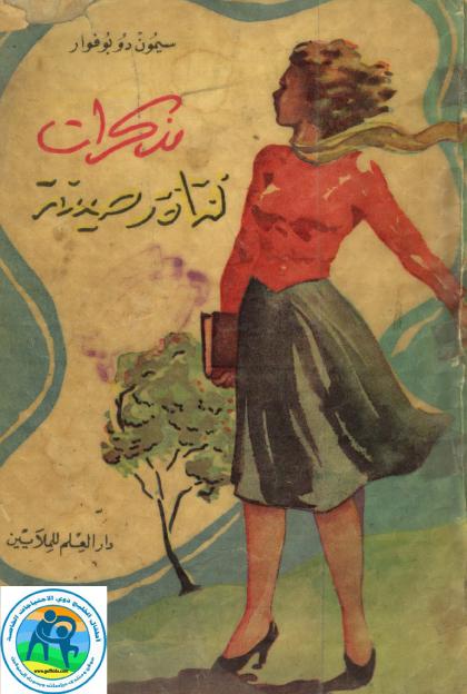 كتاب ...